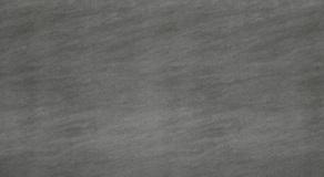 basalt_grey.jpg